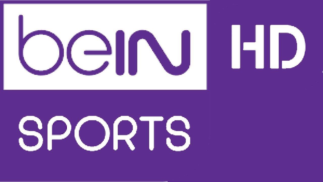 حدث تردد قناة بي ان سبورت المفتوحة bein sport HD على جميع الأقمار الصناعية