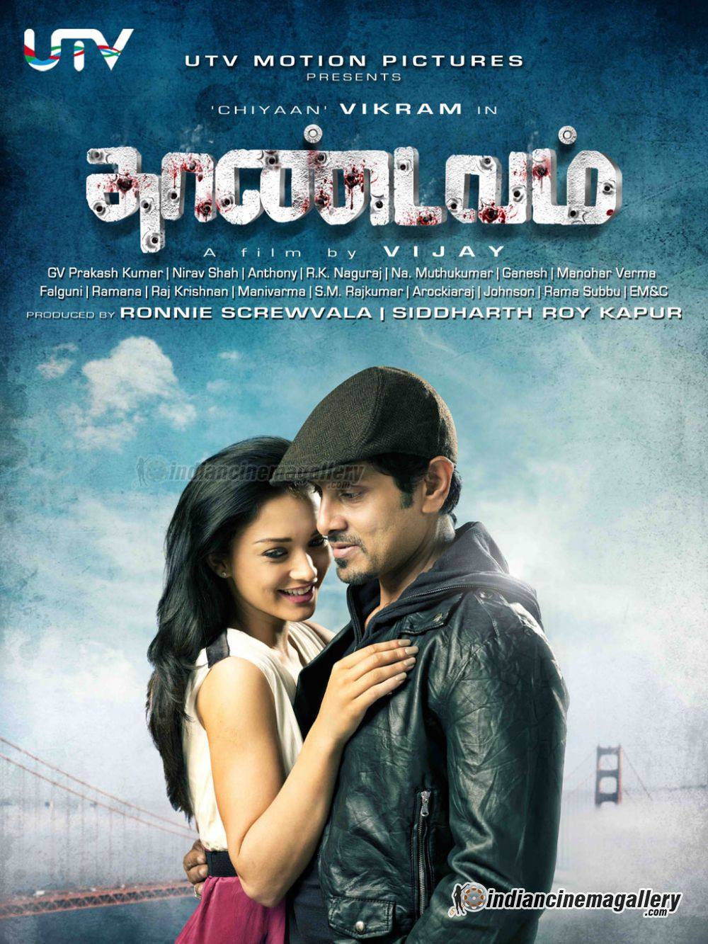 Latest Tamil Mp3 Songs Free-9239