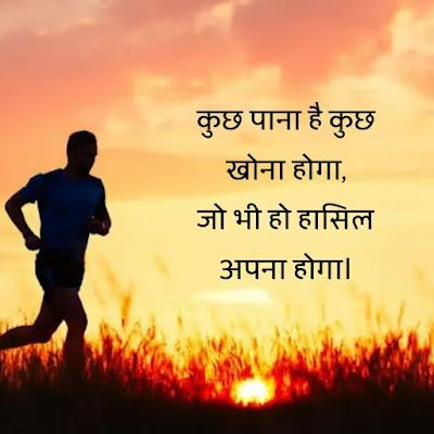 inspirational struggle motivational quotes in hindi