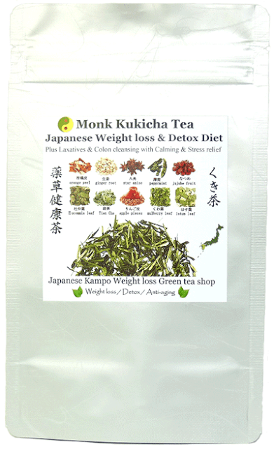 Monk kukicha twig green tea ginger weight loss detox loose leaf tea premium uji Matcha green tea powder aojiru young barley leaves green grass powder japan benefits wheatgrass yomogi mugwort herb