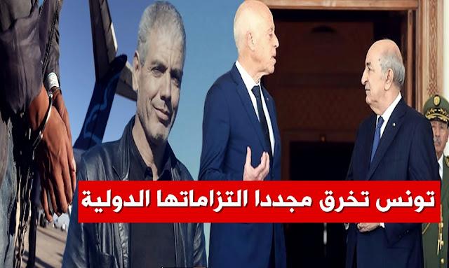 تونس تسلم الناشط السياسي سليمان بوحفص إلى الجزائر - algérien Slimane Bouhafs