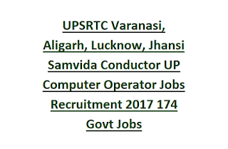 UPSRTC Varanasi, Aligarh, Lucknow, Jhansi Samvida Conductor UP Police Computer Operator Jobs Recruitment 2017 174 Govt Jobs