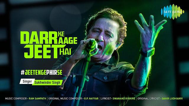 Darr Ke Aage Jeet Hai Song Lyrics In Hindi - Sukhwinder Singh