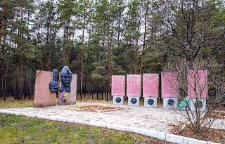 Святогірськ. Донецька обл. Військовий меморіал