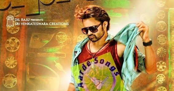 Download Supreme (2016) Telugu Mp3 Songs