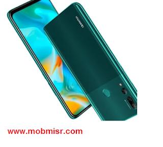 مميزات هاتف Huawei Y5p 2021
