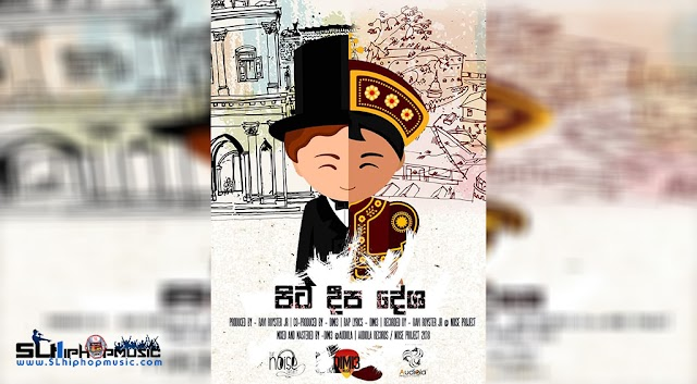 Ravi Royster  Dimi3 (Noise Project)  - Pita Deepa Desha (පිට දීප දේශ)
