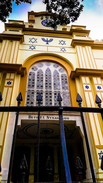 Beth El Synagogue  @DoiBedouin
