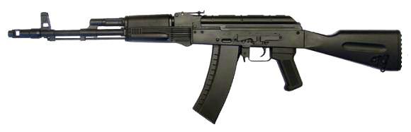 Senapan serbu AK-74M