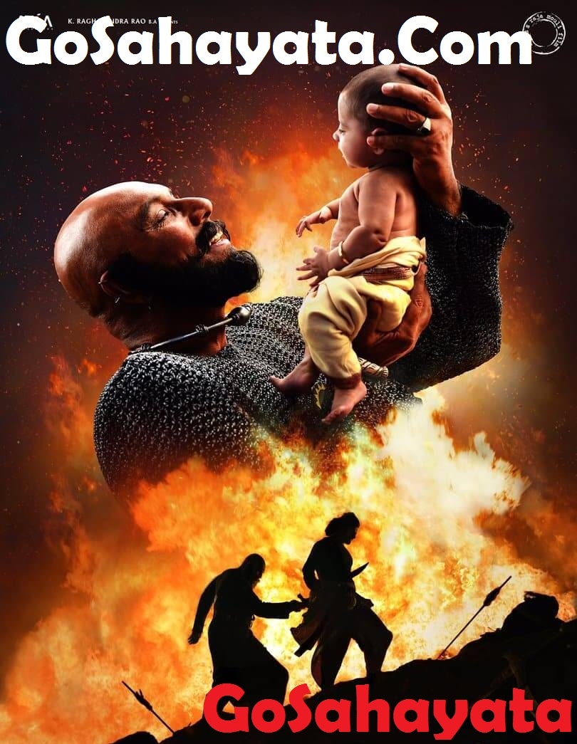 bahubali 2 hindi full movie online hd download