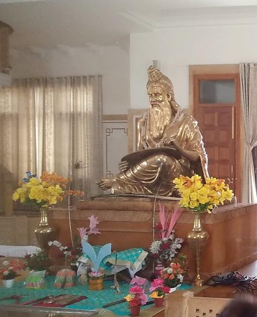 Amritsar Ram Tirath