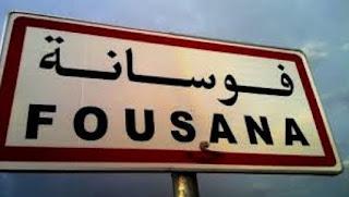 القصرين : أهالي فوسانة يحتجون للمطالبة بالتنمية