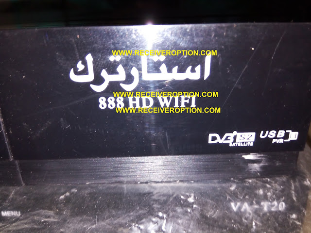 HOW TO CONNECT WIFI IN STAR TRACK 888 HD WIFI RECEIVER