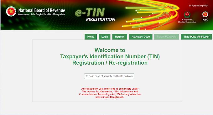E-Tin Registration Process In Bangladesh