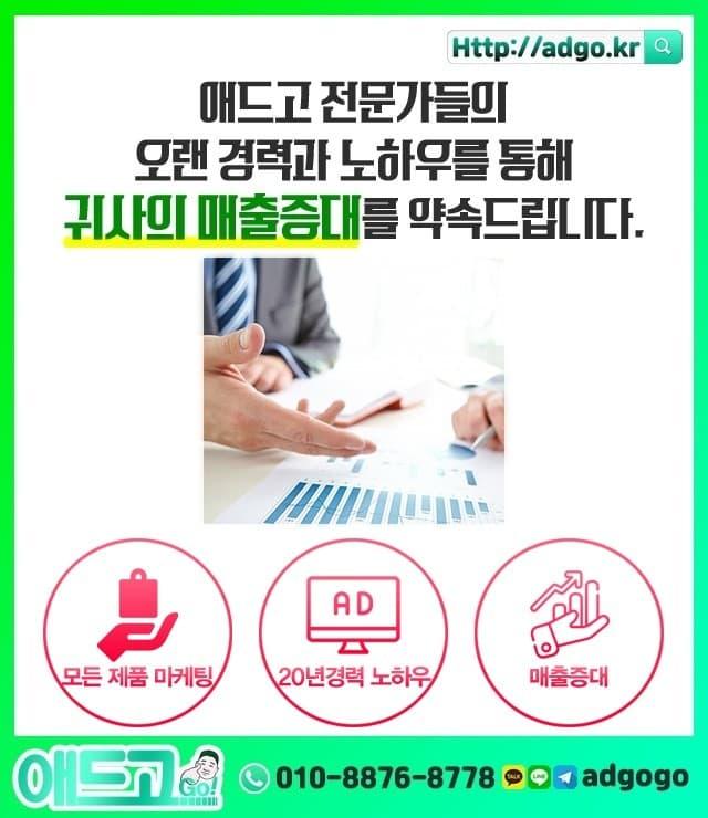 염리구글키워드검색광고