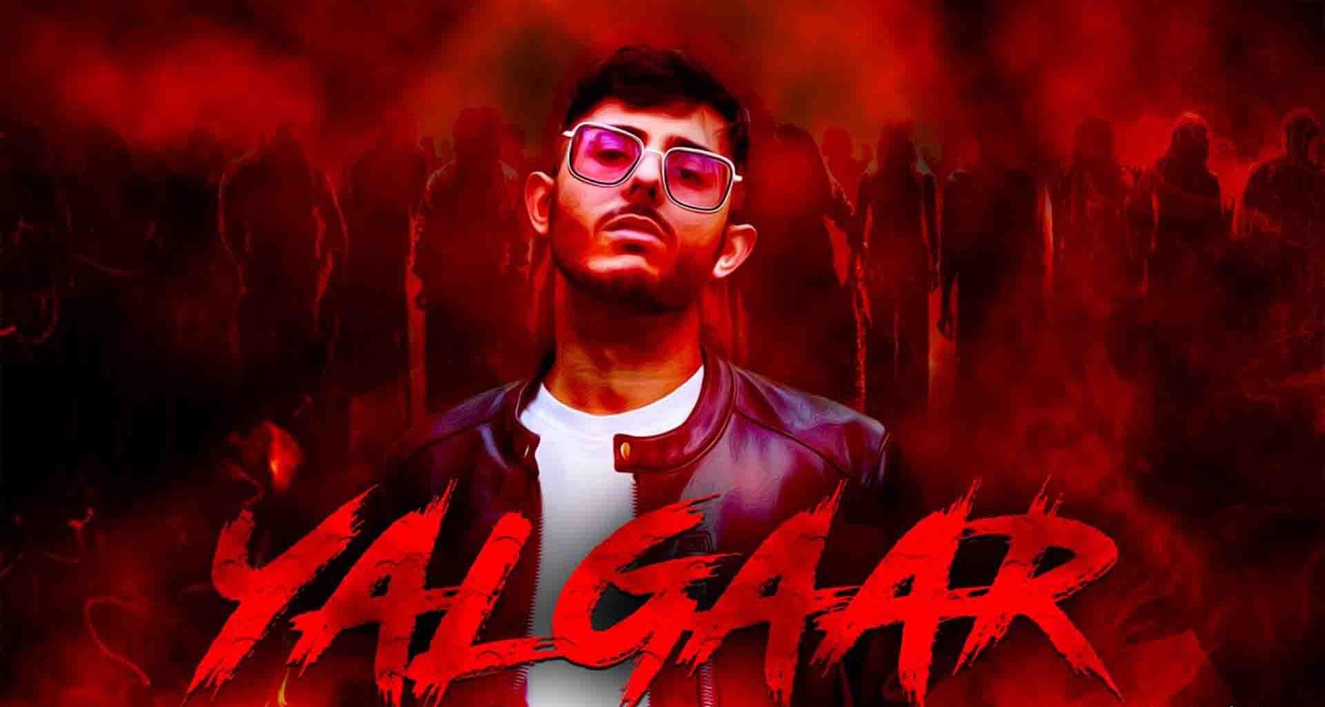 Yalgaar Lyrics in English :- Ajey Nagar (CarryMinati)
