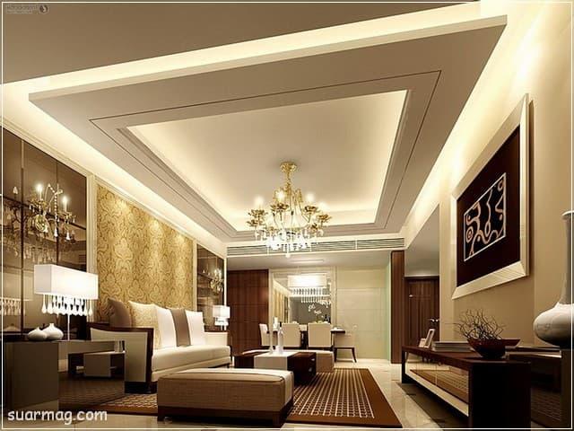 اسقف جبس بورد للصالات 11 | Gypsum Ceiling For Halls 11