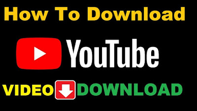 Youtube Video Download Kaise Kare Gallery Me 2021