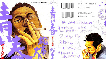 Aoi Haru [1/1] [Manga] [PDF] (MEGA)