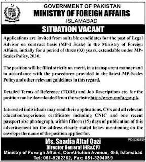 Ministry of Foreign Affairs Jobs November 2020 - Latest Jobs in MOFA November 2020