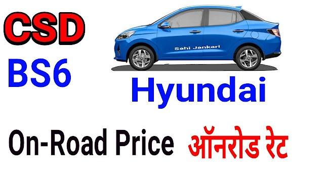 CSD price list of Cars BS6 Hyundai Delhi and Jammu