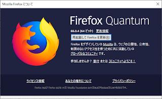 Firefox 66 でのスクショですよ