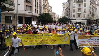 CDT  تقرر خوض إضراب وطني عام في الوظيفة العمومية والجماعة الترابية