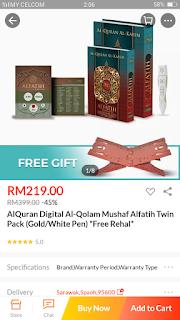 Harga al-quran digital