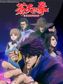 Assistir Souten no Ken Re:Genesis Online