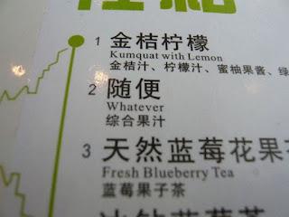 tłumaczenia menu nieudane drugie