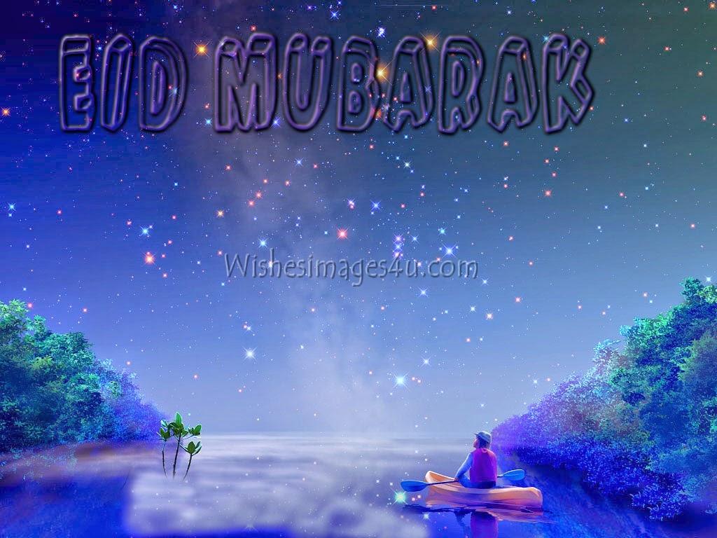 Wallpaper download eid - Eid Mubarak 3d Hd Images 2017 Free Download