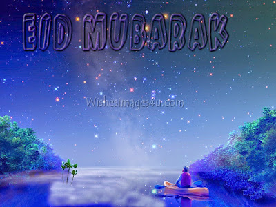 Eid Mubarak 3D HD Images 2017 Free Download