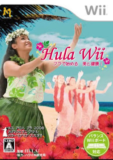 [Wii]Hula Wii: Minna de Fura Oodorou!![Hula Wii フラで始める 美と健康!] (JPN) ISO Download