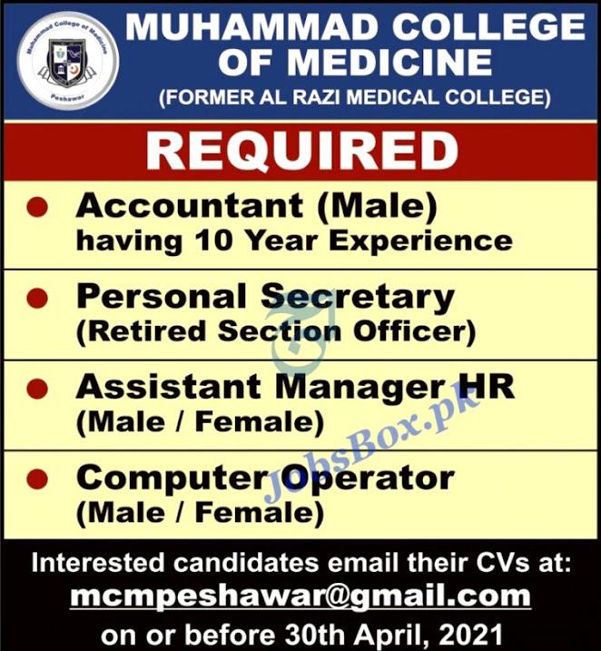 Secretary, Manager & Commuter Operator ,Accountant, Secretary Latest New Jobs in Pakistan 2021