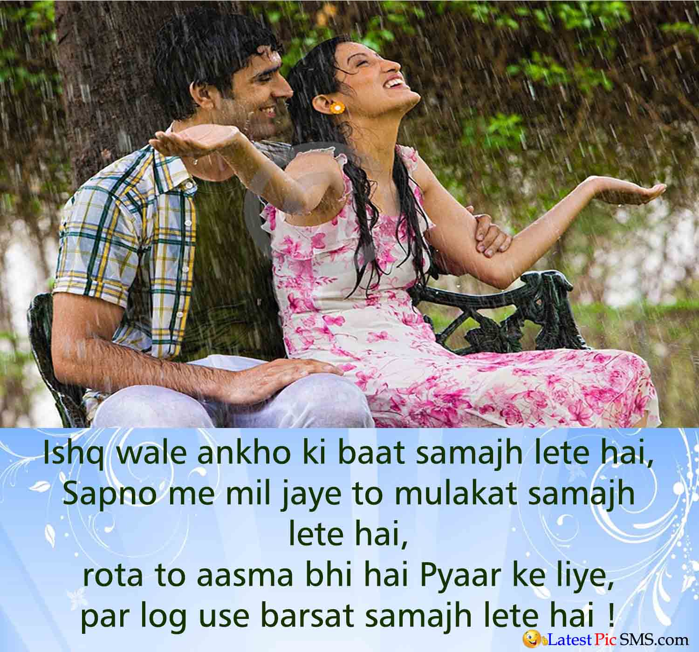 Neno Kijobaat Mp3 Songs Download: Download Urdu Love Shayari For Her 2016, Check Out
