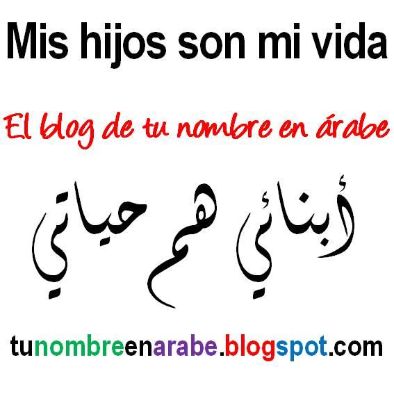 Tu Nombre En árabe Octubre 2015