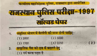 Rajasthan Police Study Material