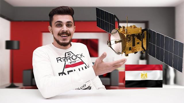 وأخيراً تم إطلاق اول قمر صناعي مصري للإنترنت والاتصالات-طيبة 1