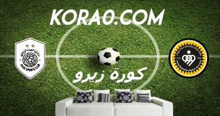 مشاهدة مباراة السد وسباهان اصفهان بث مباشر اليوم 24-9-2020 دوري أبطال أسيا