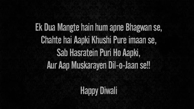Image of Happy Diwali Shayari In Hindi Wishes SMS - Happy Deepawali