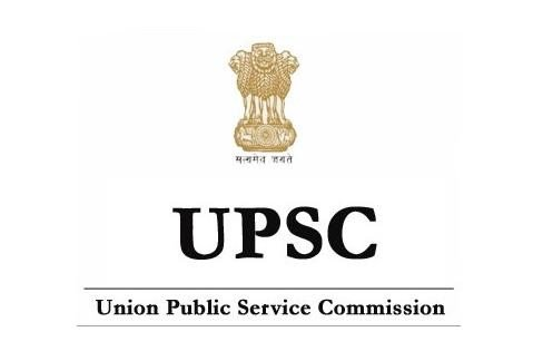 UPSC Combined Defense Services Examination (I), 2021 e-Admit Card