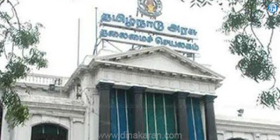 TamilNews_Jun12_2019__114116847515107