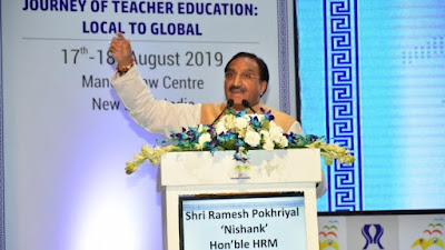 Two-day International Conference on Teacher Education by NCTE held in New Delhi