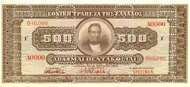 https://1.bp.blogspot.com/-J3qd7Z2pRa4/UJjvau8zJLI/AAAAAAAAKiM/QNRUU1uuMd8/s640/GreeceP78s-500Drachmai-1923-donatedvl_f.jpg