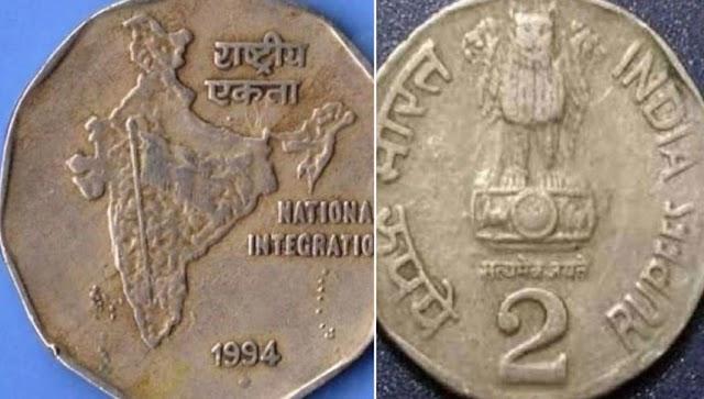 2 रूपए का यह पुराना सिक्का आपको रातोंरात बना सकता है लखपति!