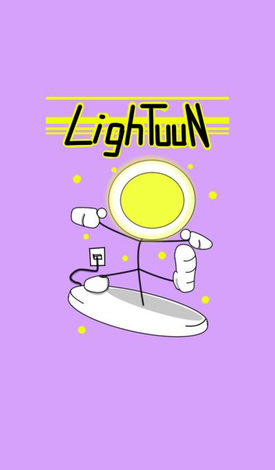 LighTuuN/desk lamp