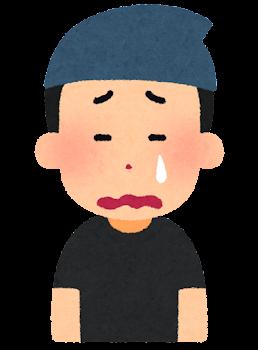 居酒屋の店員のイラスト(男性・泣いた顔)