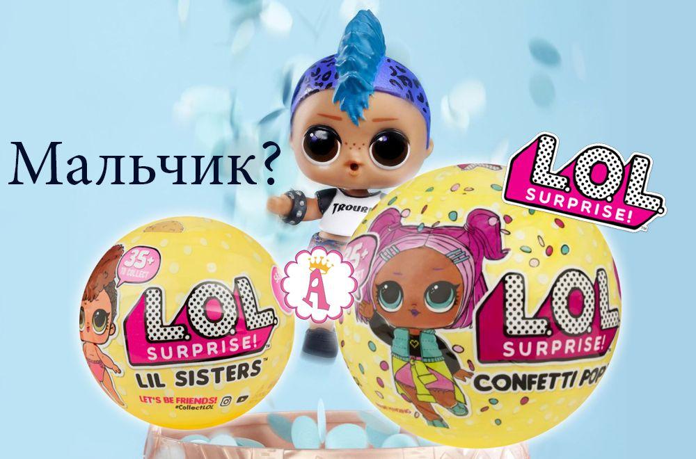 купить куклы барби серия сумерки доставка бесплатно
