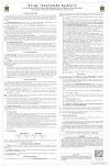Indian Navy Recruitment 2021 Sailor MR (Musician) 02/2021 Batch – 33 Posts Last Date 06-08-2021