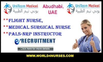 http://www.world4nurses.com/2017/05/uniteam-medical-recruitment-for-flight.html